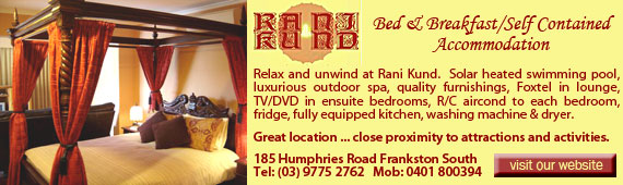 Rani Kund Luxury Bed & Breakfast Accommodation at Mt Eliza on the Mornington Peninsula